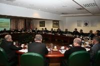 upravni odbor